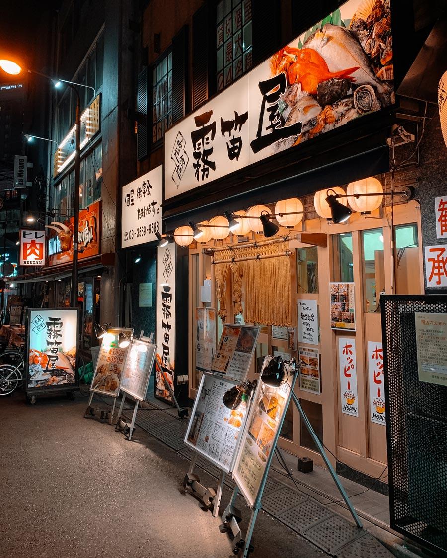 yakitori-alley-tokyo-yurakucho