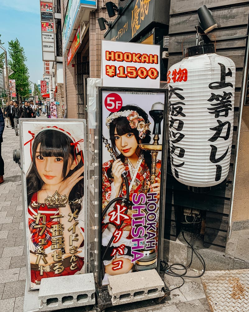where-to-stay-in-tokyo-akihabara-theme-stores